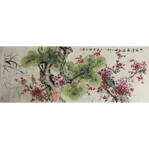 王长泉国画作品《只留清气满乾坤》价格1000.00元