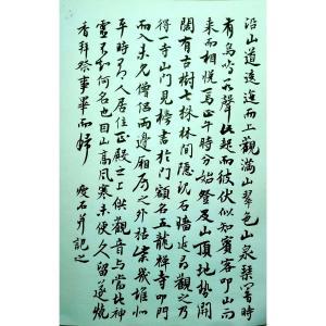 江少文书法作品《【书法】作者江少文》价格4320.00元