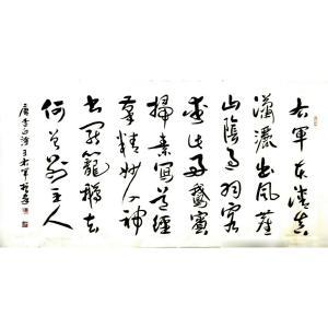 刁振家书法作品《【唐李白诗】作者刁振家》价格480.00元