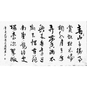 刁振家书法作品《【唐子良史诗】作者刁振家》价格480.00元