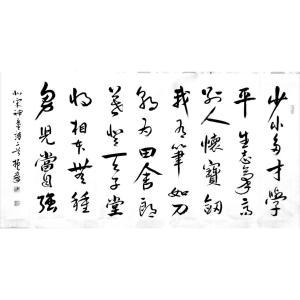刁振家书法作品《【神童诗】作者刁振家》价格480.00元
