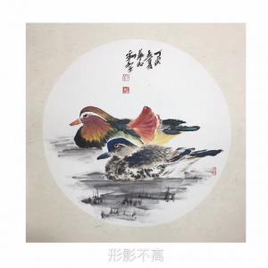 刘和平文玩杂项作品《形影不离》价格3000.00元