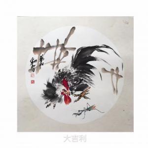 刘和平文玩杂项作品《大吉利》价格3000.00元