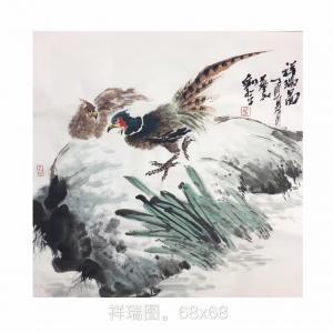 刘和平文玩杂项作品《祥瑞图》价格3000.00元