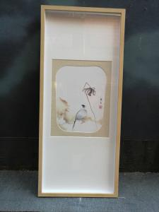 徐继良文玩杂项作品《荷》价格580.00元