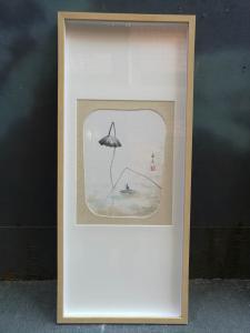 徐继良文玩杂项作品《秋韵》价格580.00元