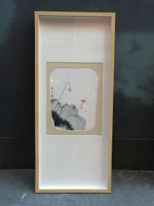 徐继良文玩杂项作品《荷思》价格580.00元