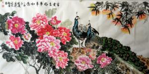 李国庆文玩杂项作品《牡丹花开》价格200.00元