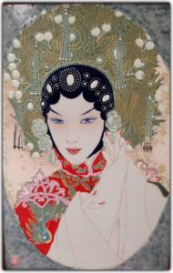 蔡国英文玩杂项作品《高温颜色釉瓷板《京粹》》价格8800.00元
