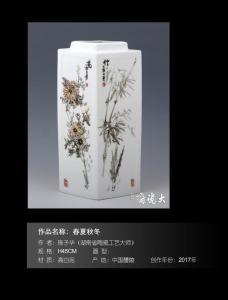 陈子华手工作品《梅兰竹菊厢器》价格15000.00元