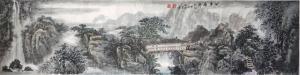 杨柏欣文玩杂项作品《【回梦廊桥】  作者杨柏欣》价格2000.00元