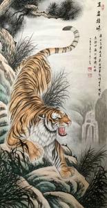 王丁国画作品《王者雄风》价格1000.00元
