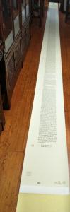 李明成书法作品《小隶书《茶经》》价格160000.00元