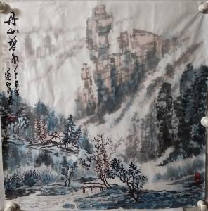 赵运泉国画作品《丹山碧水》价格2000.00元