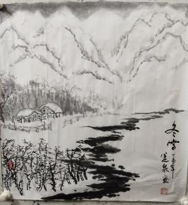 赵运泉国画作品《冬雪》议价
