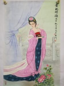 徐景莲国画作品《贵妃醉酒》价格700.00元