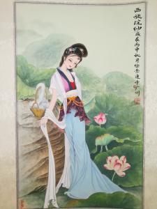 徐景莲国画作品《西施浣纱》价格850.00元