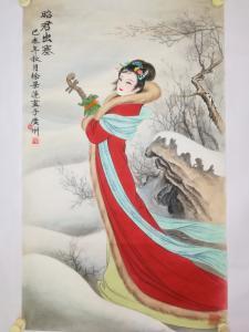 徐景莲国画作品《昭君出塞》价格700.00元