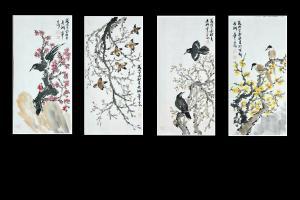 陈宏洲国画作品《花鸟四条屏》议价