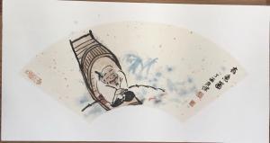 宋荣杰国画作品《有鱼图》价格3000.00元