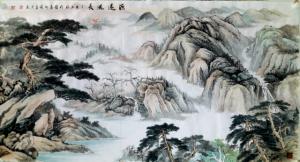 张喜才国画作品《源远流长》议价