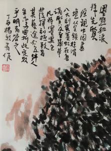 杨牧青国画作品《墨点如泪拜先贤》价格160000.00元
