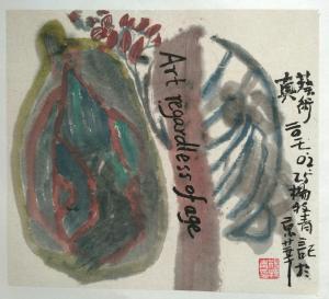 杨牧青国画作品《真艺术》价格20000.00元