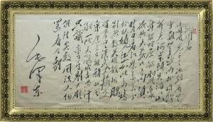 刘书友书法作品《沁园春.雪》价格1000.00元
