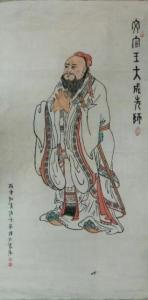 刘协文国画作品《秋天的故事》价格600.00元
