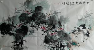 邢坤国画作品《和气满堂》议价