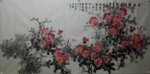邢坤国画作品《富贵神仙居》价格3000.00元