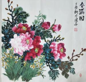 卢凤喜国画作品-《富贵仙子》