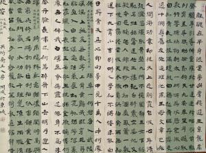 李明成书法作品《魏楷4条屏》价格10000.00元