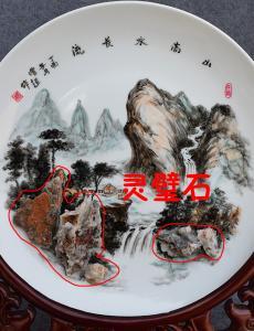 杨增超国画作品《山高水长流》议价