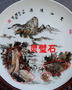 杨增超国画作品《云山清溪》议价