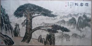 邓烈根国画作品《迎客松》议价