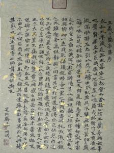 李明成书法作品《小楷》价格4500.00元