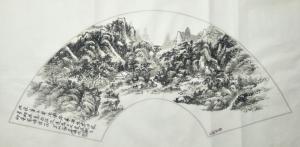 李明成国画作品《山水》价格3000.00元