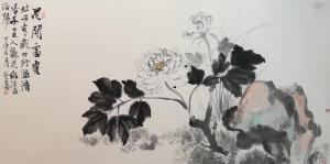 张大石国画作品《花开富贵》价格480.00元