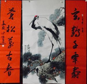 赵仲谋国画作品《长寿图》价格5000.00元