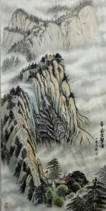 郝鹏云国画作品《山水-华岳登攀图》议价