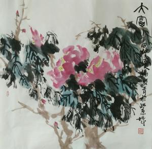 杨牧青国画作品《大富贵》价格4000.00元