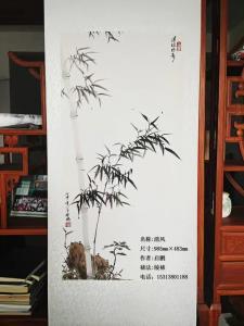 启鹏国画作品《竹子》价格1500.00元
