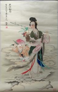 魏钦国画作品《麻姑献寿》价格3800.00元