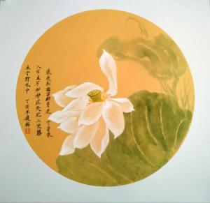 赵梅国画作品《香远益清》价格1200.00元