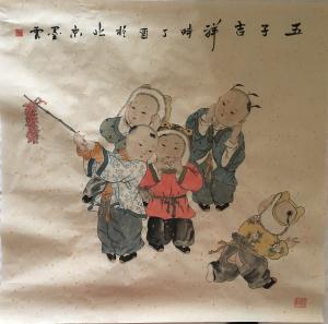 魏钦国画作品《五子闹春》价格260.00元
