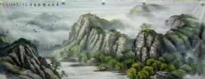 卢俊良国画作品《喜看山乡春来早》价格2000.00元