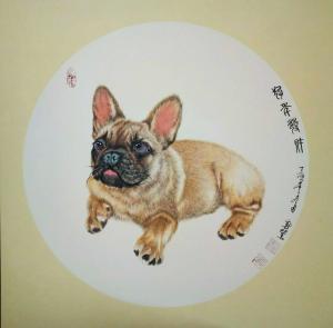 马新荣国画作品《狗年发财》价格1500.00元