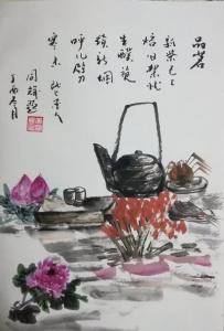 李同辉国画作品《品茗》价格1500.00元