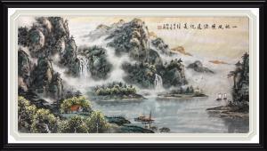 谭松涛国画作品《一帆风顺》议价